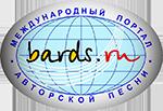 bard.ru