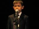 Концерт 25 декабря 2011 года