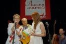 Анастасию Никанорову награждают Ирина Богушевская и Дмитрий Сухарев