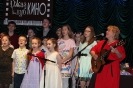 Гала-концерт 27 мая