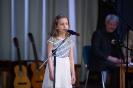 Гала-концерт 28 мая 2017