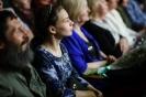 Концерт-юбилей директора фестиваля Елены Решетняк 12 мая 2019