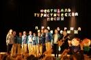 2016 - Фестиваль туристской песни